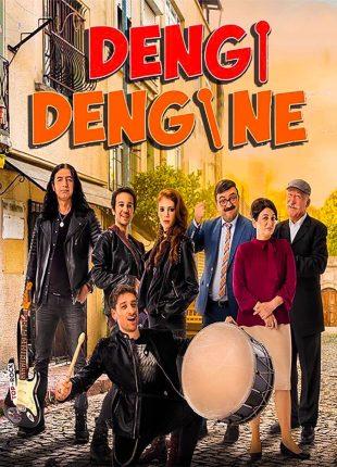 المتعادلون Dengi Dengine