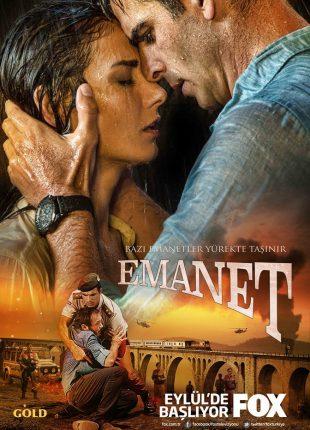 الأمانة Emanet