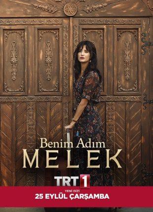 اسمي ملك Benim Adim Melek