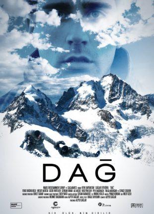 فيلم الجبل الجزء الاول