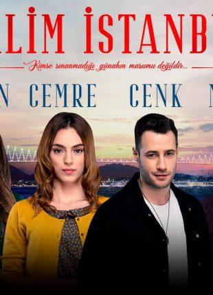 إسطنبول الظالمة 2 مترجم – الحلقة 18