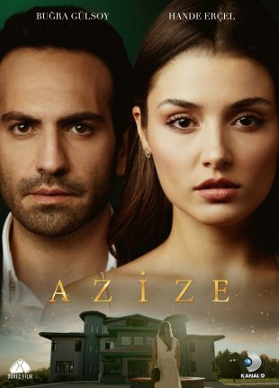 عزيزة Azize