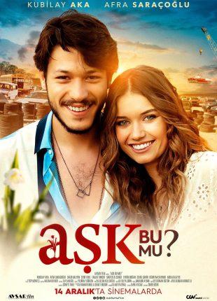 فيلم هل هذا هو الحب؟