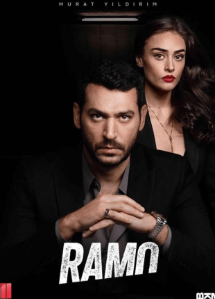 رامو مترجم – الحلقة 02
