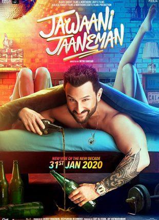 فيلم Jawaani Jaaneman