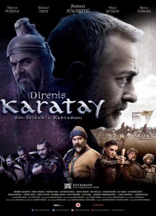 فيلم مقاومة كاراتاري