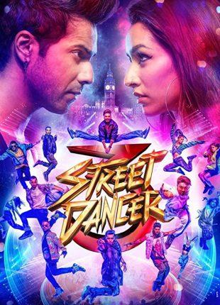 فيلم Street Dancer 3D