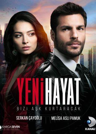 حياة جديدة Yeni Hayat