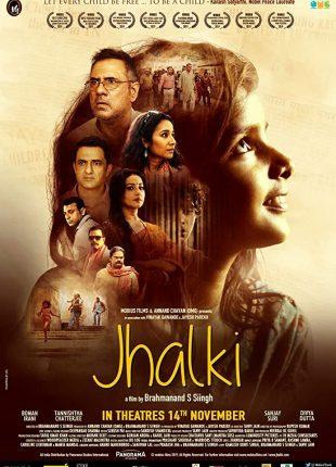 فيلم Jhalki