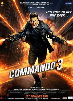 فيلم Commando 3