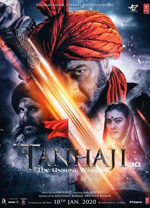 فيلم Tanhaji The Unsung Warrior
