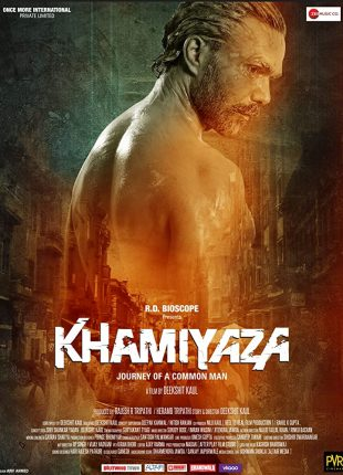 فيلم Khamiyaza