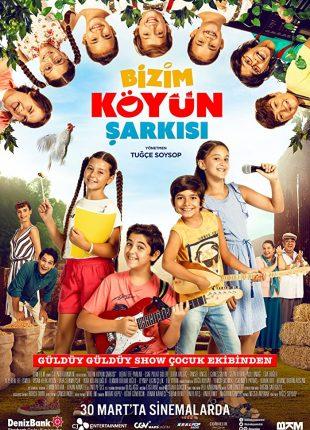 فيلم شغب الموسيقى مدبلج Bizim Köyün Sarkisi