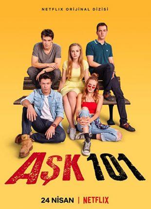 عشق 101 ASK 101