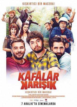 """2018 الفيلم التركي """"أمور متشابكة"""". تقرير عن الفيلم + صور للأبطال + مترجم أونلاين . أمور متشابكة مترجم."""
