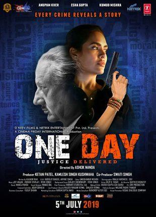 """2019 مشاهدة الفيلم الهندي """"فيلم One Day Justice Delivered """" مترجم أونلاين. تقرير عن الفيلم+ صور الأبطال. فيلم One Day Justice Delivered الهندي مترجم للعربية. فيلم مترجم"""
