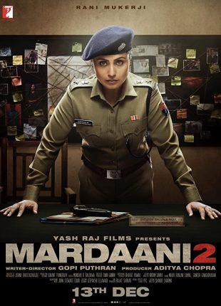 فيلم Mardaani 2