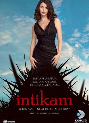 إنتقام مدبلج Intikam