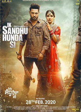 فيلم Ik Sandhu Hunda Si