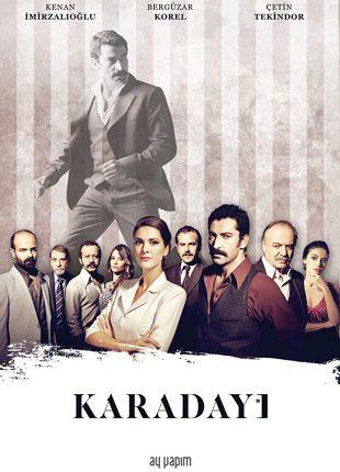 القبضاي Karadayi