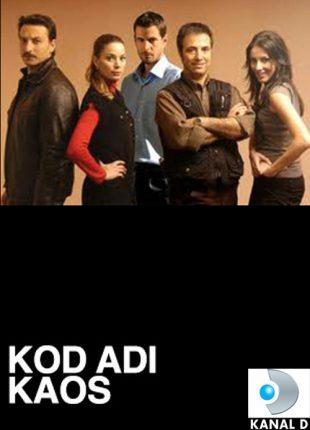 الإسم المستعار مدبلج Kod adi