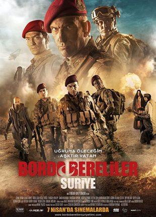 فيلم Bordo Bereliler Suriye