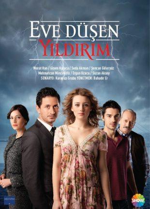 الصاعقة Eve Dusen Yildirim