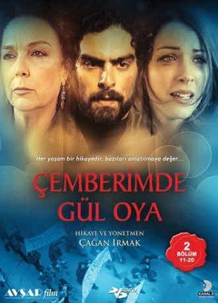 إكليل الورد مدبلج كامل Çemberimde Gül Oya