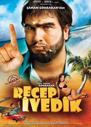 فيلم رجب ايفيديك 1 Recep Ivedik