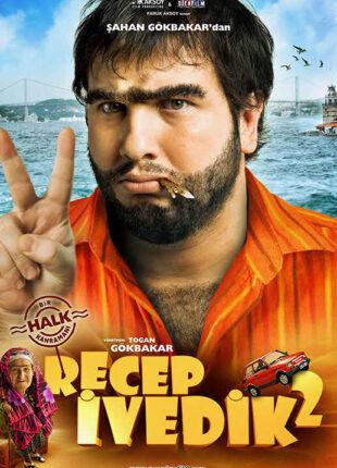 فيلم رجب ايفيديك 2 Recep Ivedik