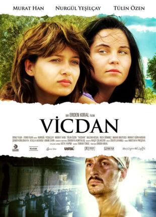 فيلم الضمير Vicdan