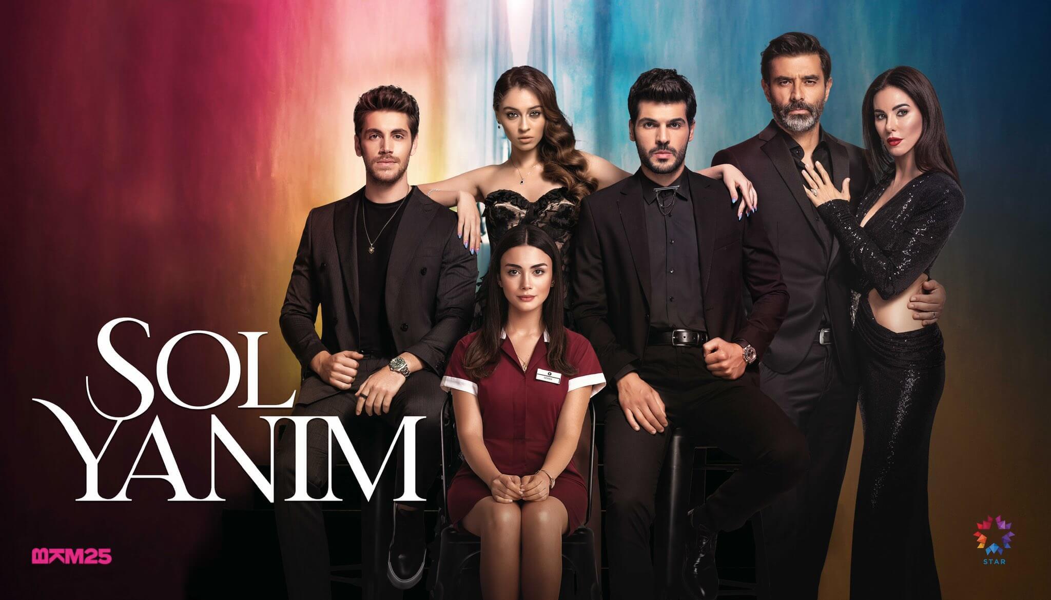 مسلسل-جانبي-الايسر-الحلقة-1-الاولة-مترجمة-قصة-عشق-Sol-Yanım