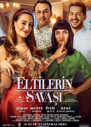 فيلم  حرب السلفات Eltilerin Savasi