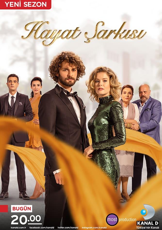 2016 ح1 مشاهدة المسلسل التركي أغنية الحياة 1 الجزء الأول الحلقة 1 مدبلج كامل بجودة عالية. مسلسل أغنية الحياة الموسم الأول التركي مدبلج