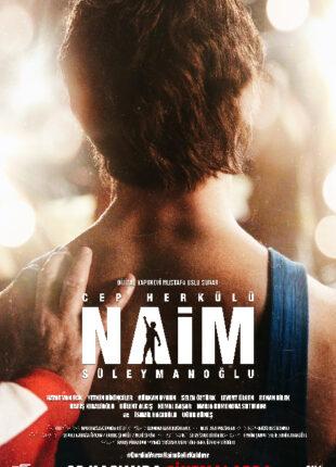 فيلم هرقل الصغير نعيم Pocket Hercules Naim