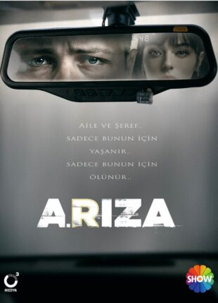 العطل Ariza