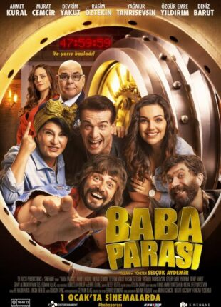 فيلم ميراث أبي Baba Parasi