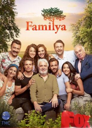 العائلة مدبلج – الحلقة 26