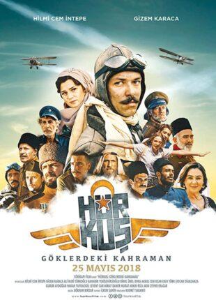 فيلم بطل في السماء Hürkus