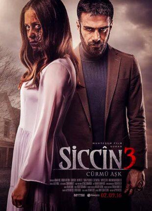 فيلم Siccin 3