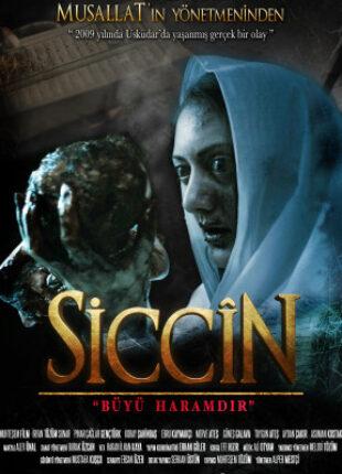 فيلم Siccin 1