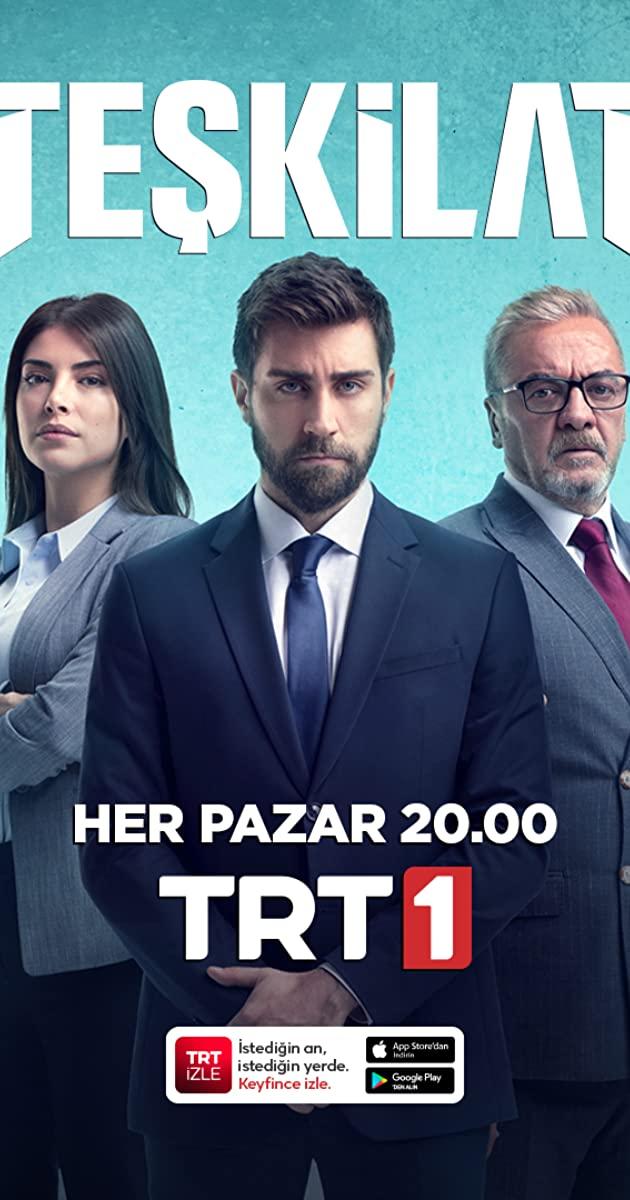 2021 مسلسل الصيف الأخير مسلسل المنظمة الجزء الأول التركي صور الأبطال + تقرير الموسم الأول مترجم . المنظمة