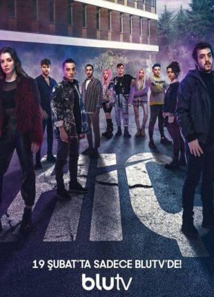 2021 مسلسل لا شيء مسلسل لا شيء الجزء الأول التركي صور الأبطال + تقرير الموسم الأول مترجم . لا شيء