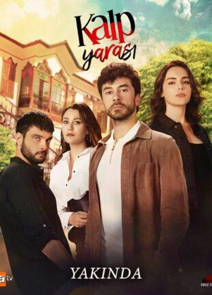 2021 مسلسل جرح القلب مسلسل جرح القلب الجزء الأول التركي صور الأبطال + تقرير الموسم الأول مترجم . جرح القلب