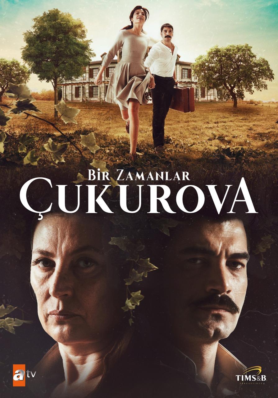 ح1 مسلسل كان يا ما كان في شوكوروفا التركي الموسم الرابع الحلقة 1 مترجمة .